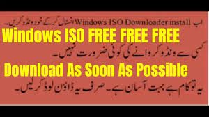Windows ISO Downloader 8 16 Crack With License Key Free