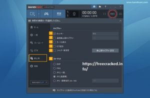 Bandicam 4.5.6 Crack